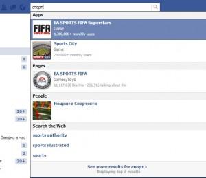 Visual Basic 2010 - Пример за събития във Facebook